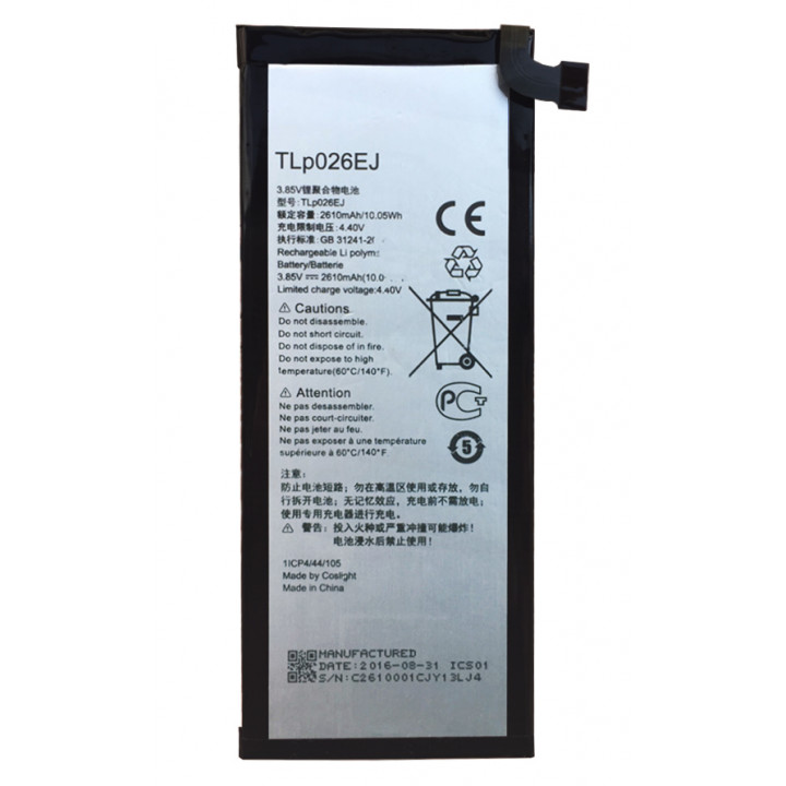 Аккумулятор для BlackBerry DTEK50