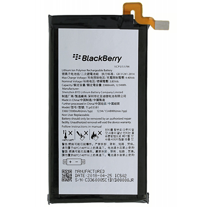 Аккумулятор для BlackBerry KEY2 LE