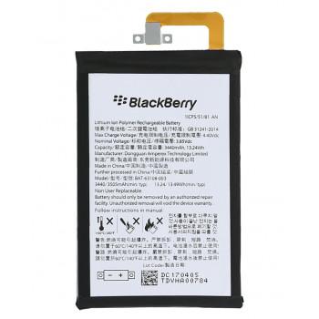 Аккумулятор для BlackBerry KEYone