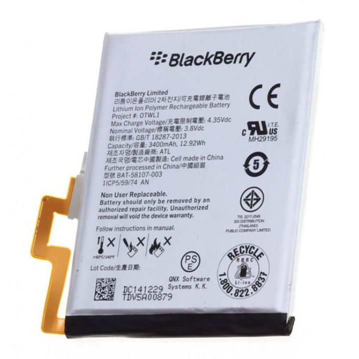 Аккумулятор для BlackBerry Passport Silver Edition