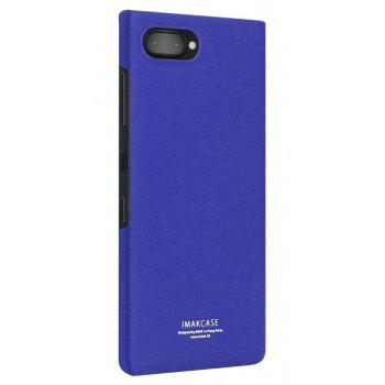 Синий чехол-крышка для BlackBerry KEY2 LE