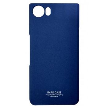BlackBerry KEYone синий чехол