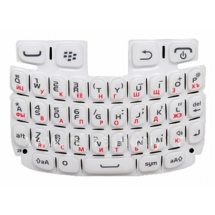 Клавиатура для BlackBerry 9320 белая