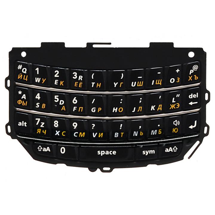 Клавиатура для BlackBerry 9800