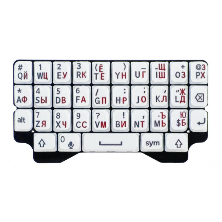 Клавиатура для BlackBerry Q5 белая