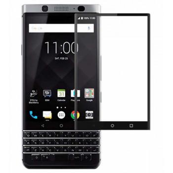 Защитное стекло для BlackBerry KEYone